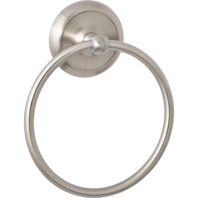 Home Impressions Brushed Nickel Towel Ring