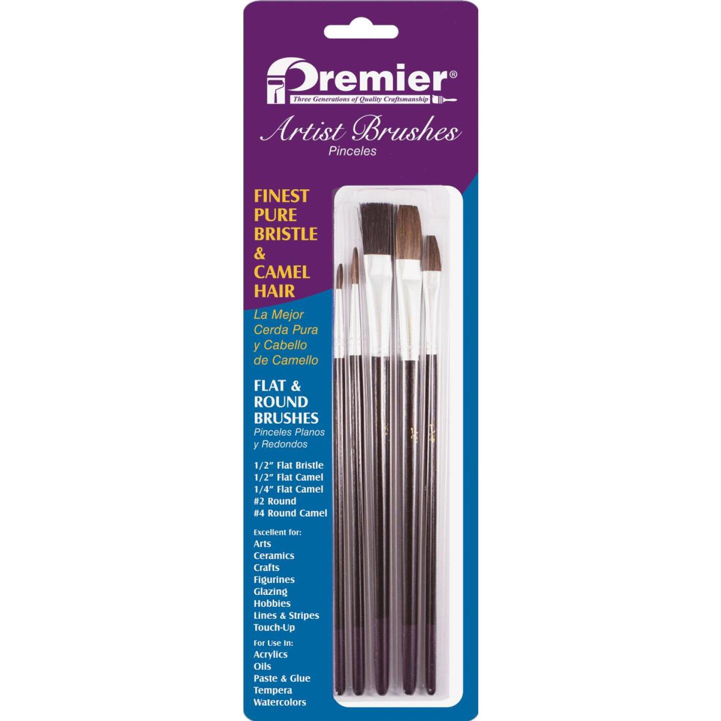Premier Assorted Bristle & Camel Hair Artist Brushes (5-Pieces) Image 1